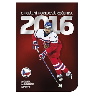 Hockey yearbook 2016