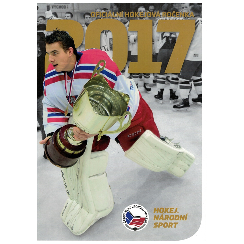 Hockey yearbook 2017